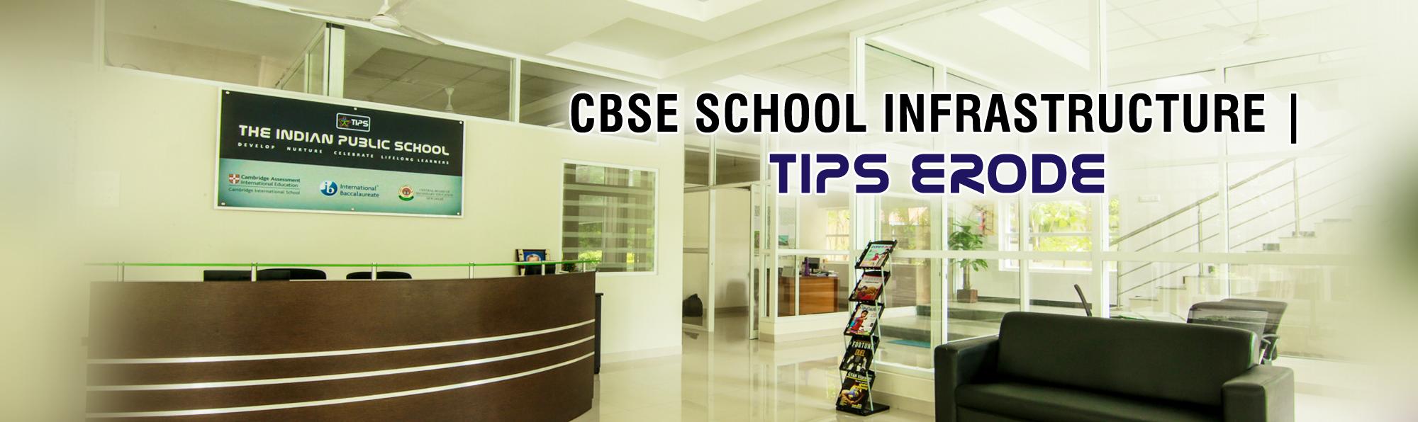 CBSE SCHOOL INFRASTRUCTURE TIPS ERODE